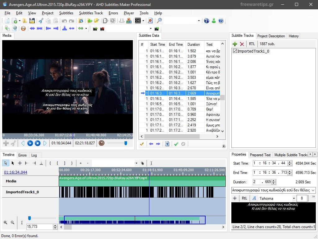 Movie maker subtitles